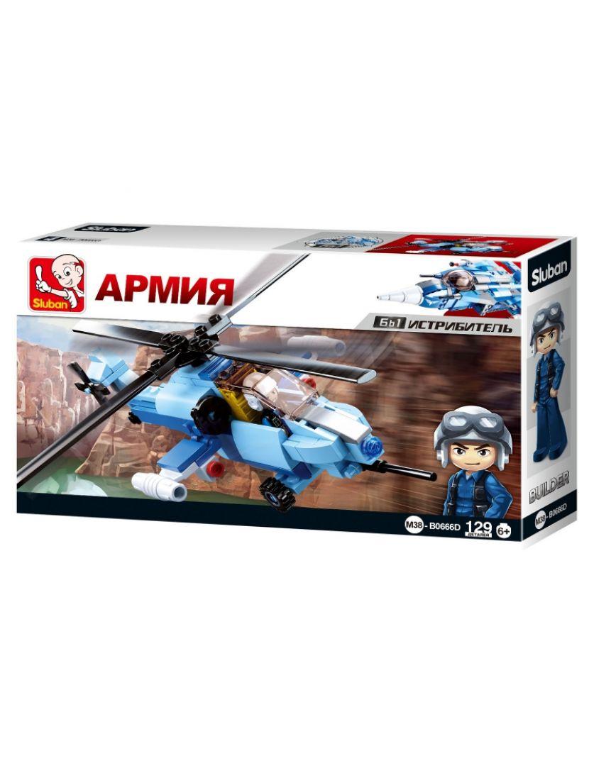 Конструктор «Вертолёт - штурмовик»