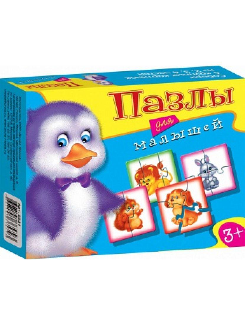 Пазл-набор 4 в 1 «Играй и собирай Пазлы для малышей 3» 6, 9, 12, 15 элементов