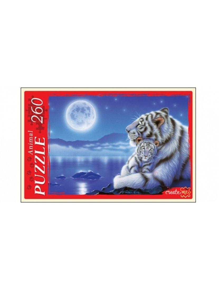 Пазл «Тигры в лунном свете» 260 элементов