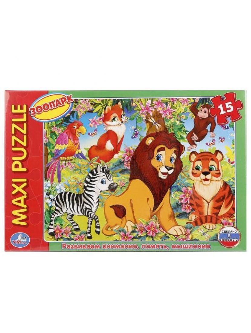 Пазл «Зоопарк» 15 элементов