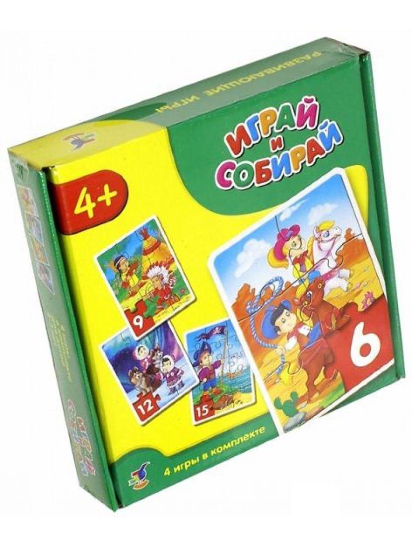 Пазл-набор 4 в 1 «Играй и собирай» 6, 9, 12, 15 элементов