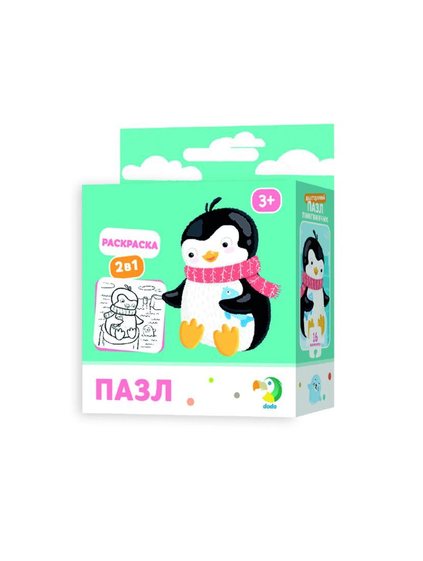 Пазл с раскраской «Пингвинчик» 16 элементов