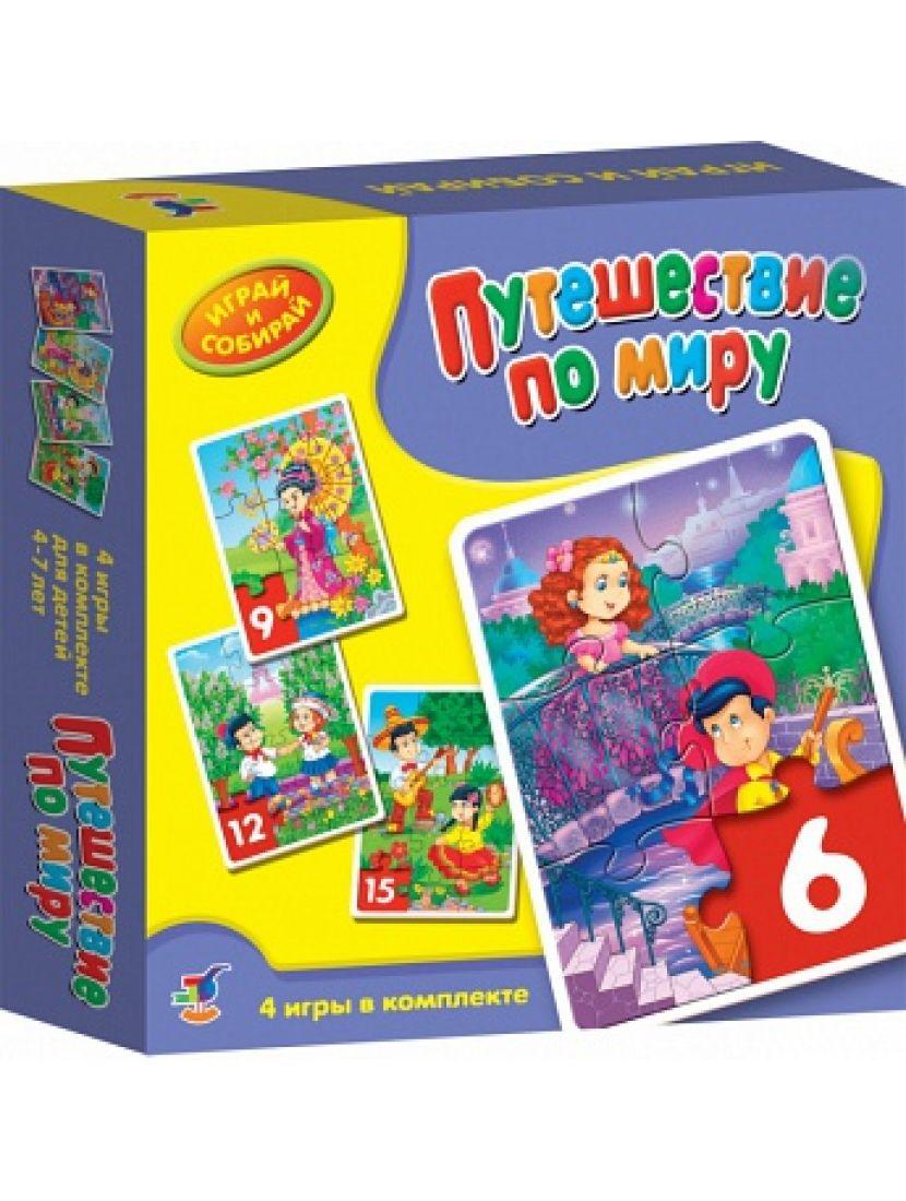 Пазл-набор 4 в 1 «Играй и собирай Путешествие по миру» 6, 9, 12, 15 элементов