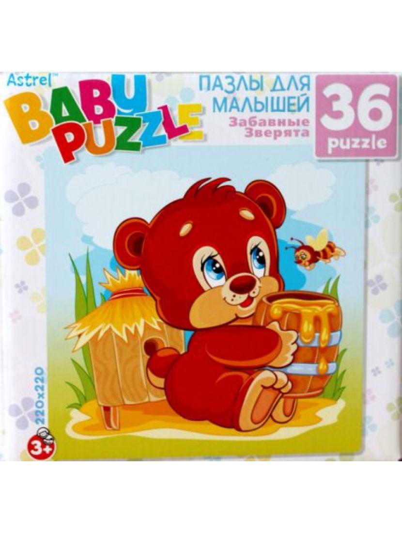 Пазл «Медвежонок» 36 элементов