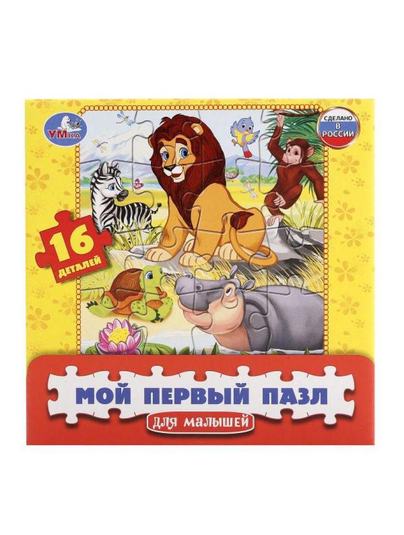 Пазл «Мультяшные животные» 16 элементов