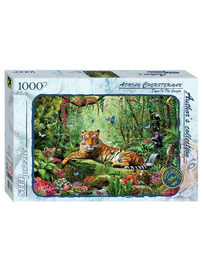 Пазл «Тигр в джунглях (Авторская коллекция)» 1000 элементов