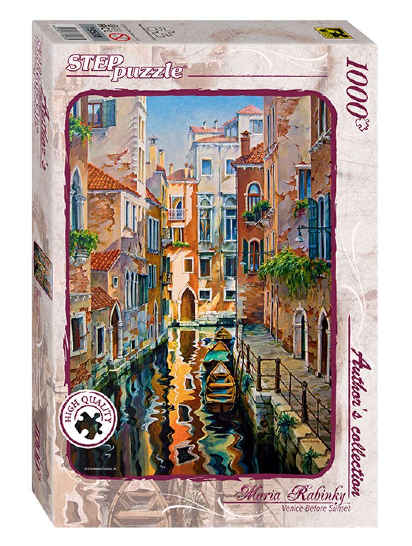 Пазл «Солнечная аллея в Венеции» 1000 элементов