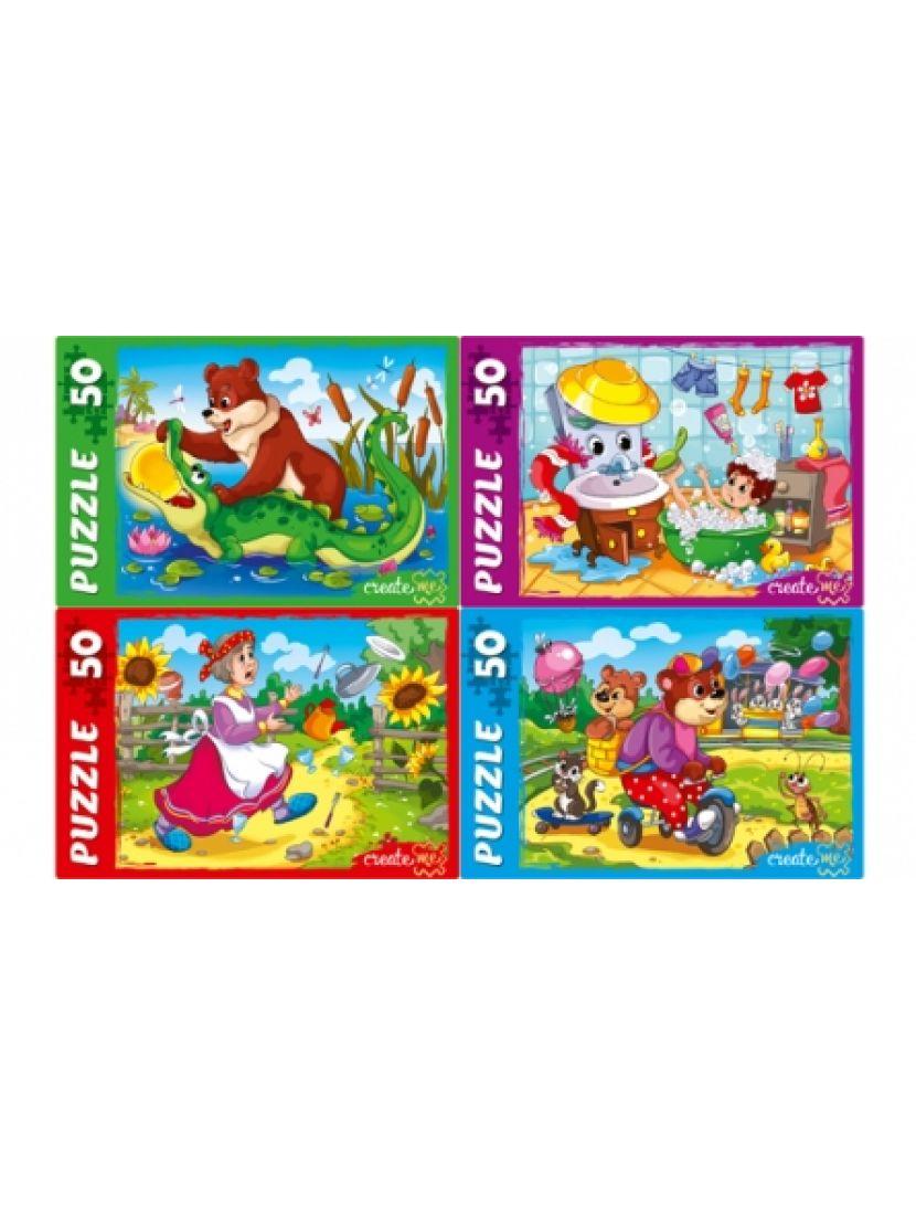 Пазл «Детские сюжеты» 50 элементов