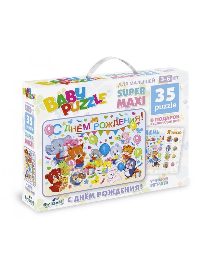 Пазл - набор «С днем рождения!» 35 MAXI элементов
