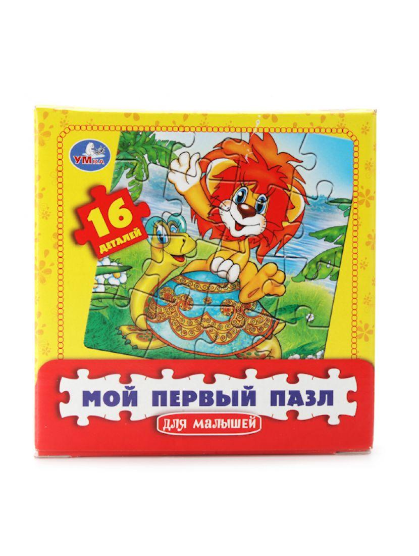 Пазл «Львенок» 16 элементов