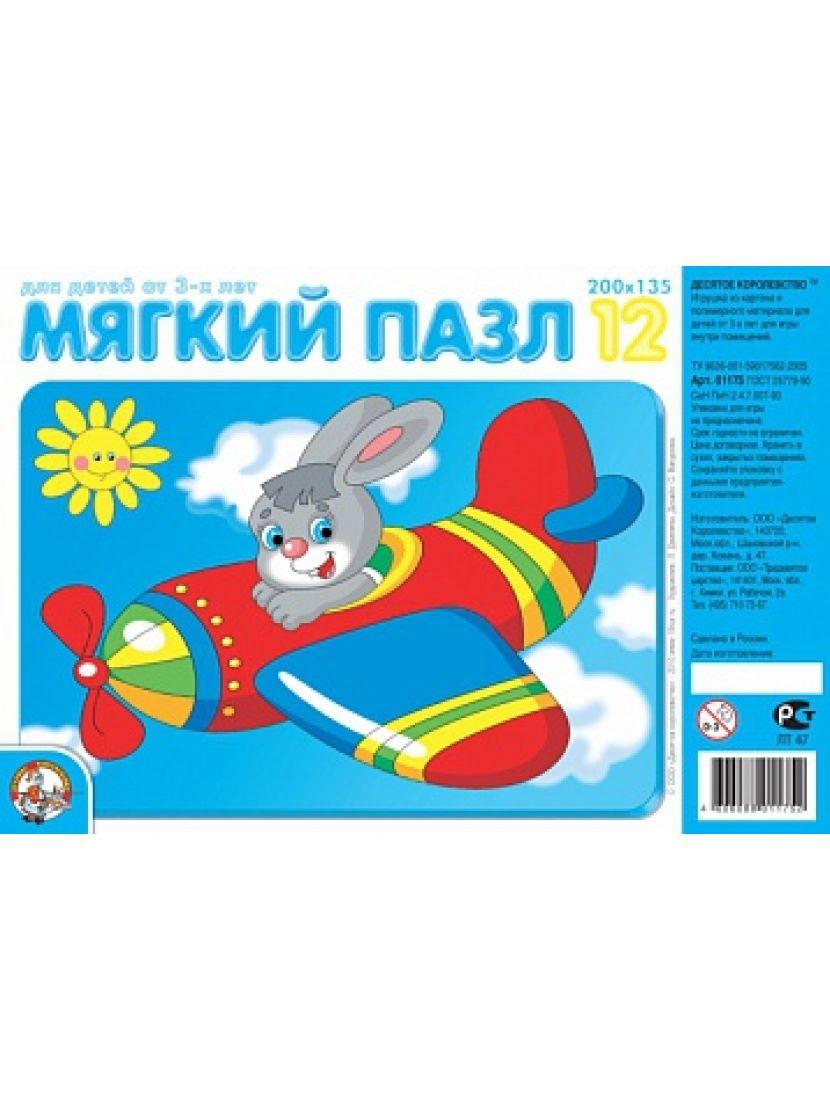 Пазл мягкий «Зайка-летчик» 12 MAXI элементов