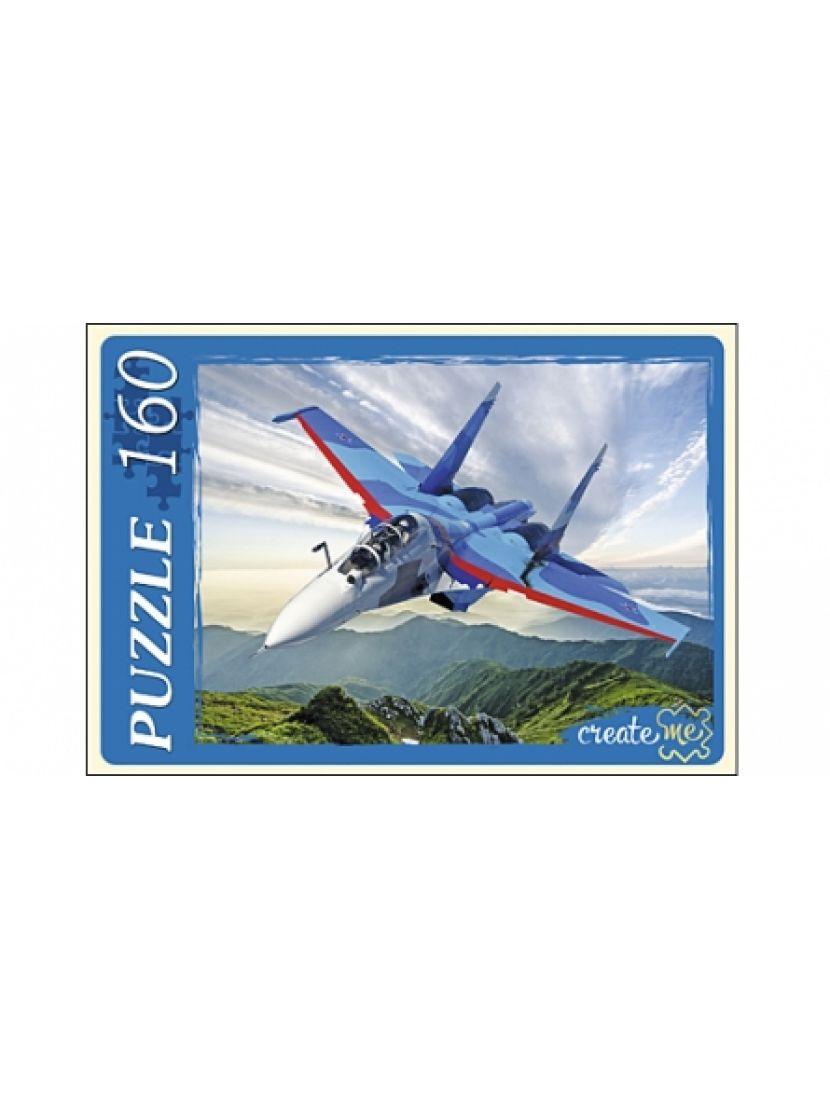 Пазл «Быстрый самолет» 160 элементов