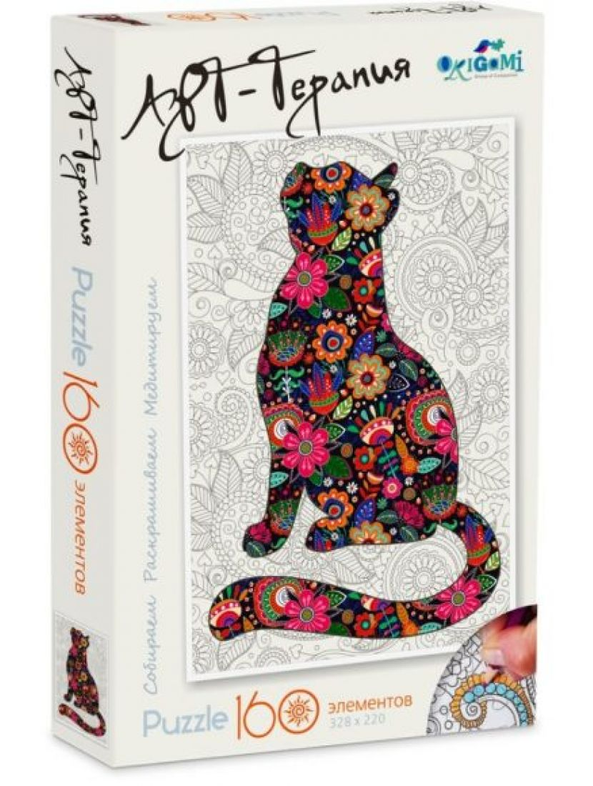 Пазл   «Кошка. Арт-терапия»  160 элементов