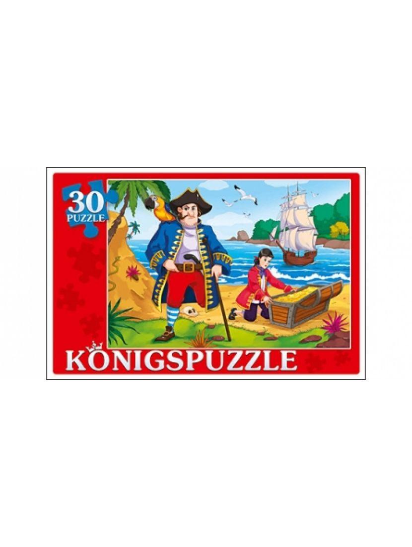 Пазл «Пиратский остров» 30 элементов