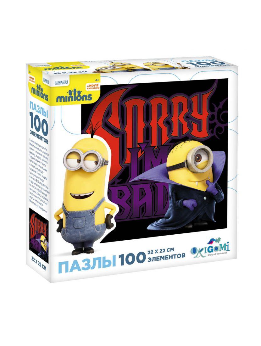 Пазл «Minions» 100 элементов