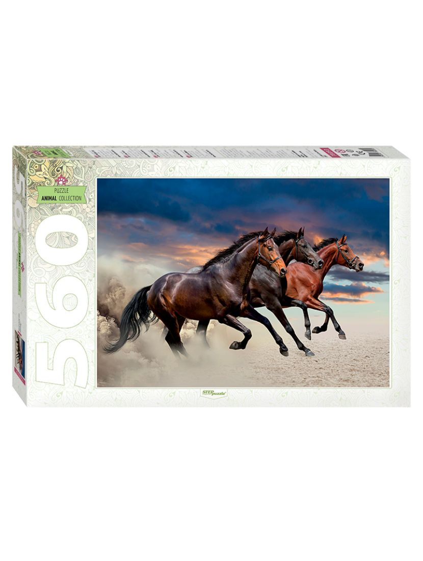 Пазл «Лошади» 560 элементов
