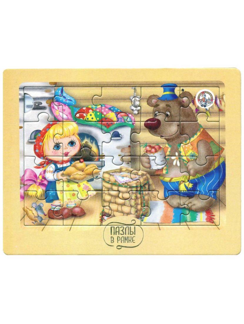 Пазл  в рамке «Маша и Медведь» 20 элементов