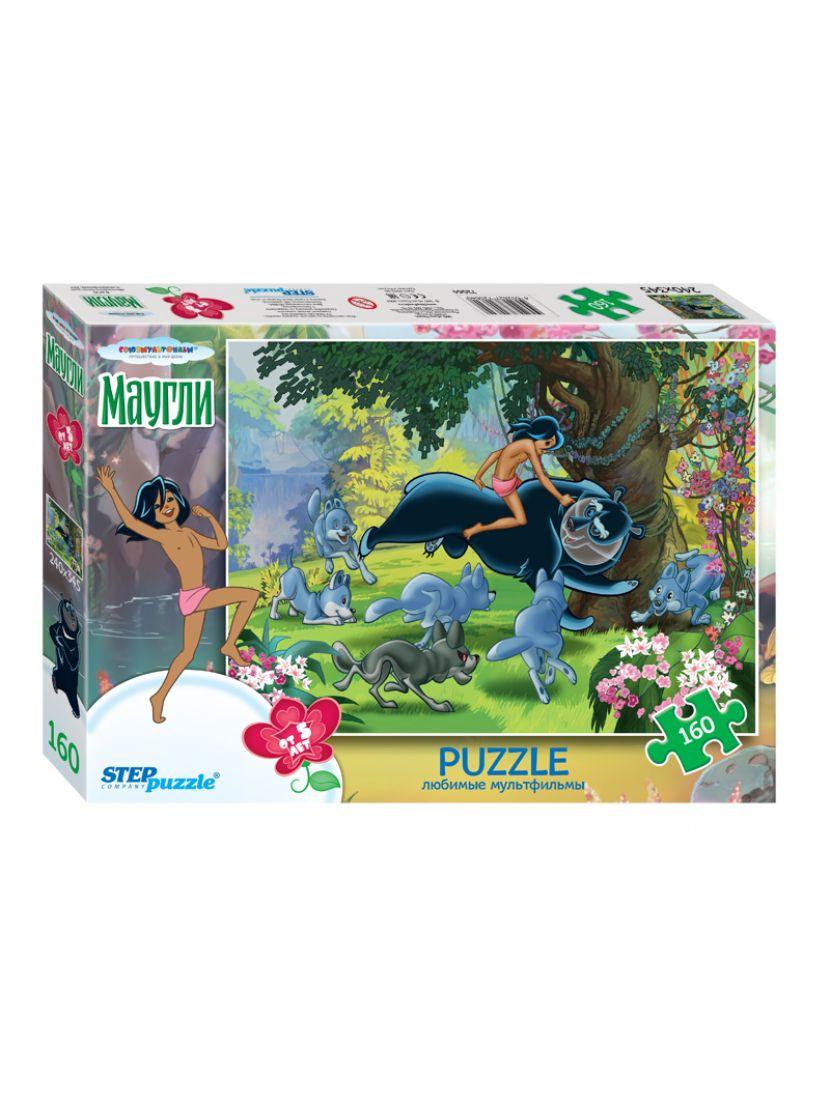 Пазл   «Союзмультфильм: Маугли» 160 элементов