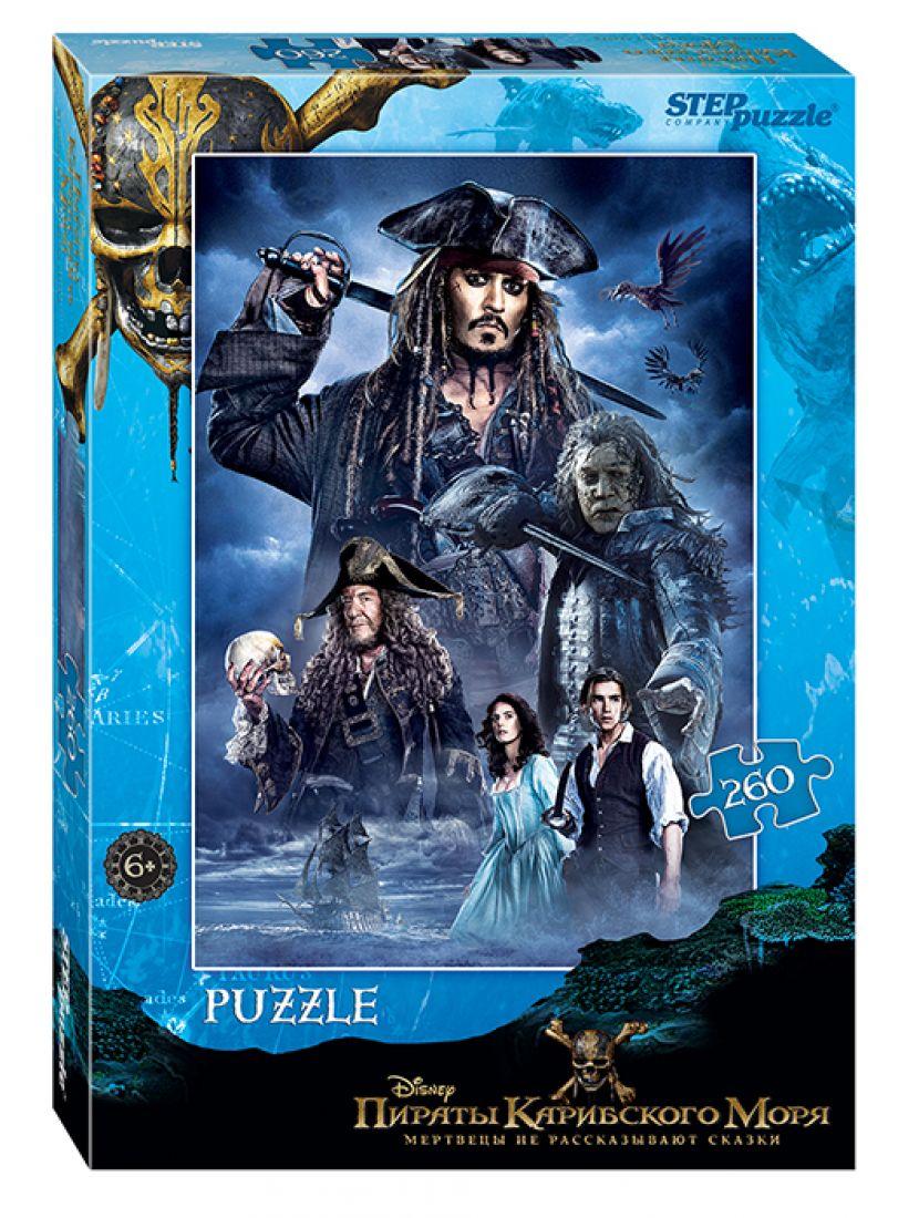 Пазл «Disney: Пираты Карибского моря» 260 элементов