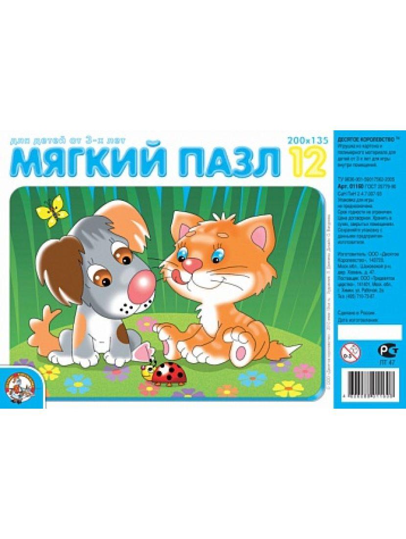 Пазл мягкий «Котенок и Щенок» 12 MAXI элементов