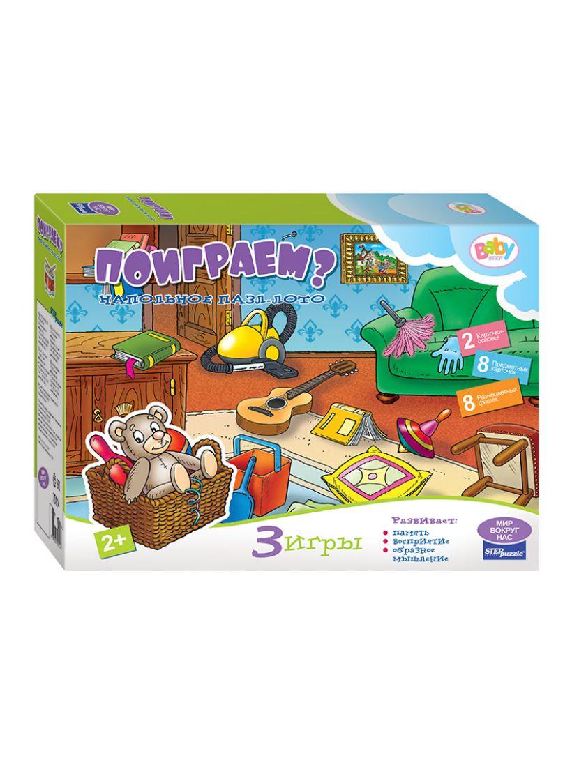Набор  детский  «Поиграем?» пазл 8 элементов + игра
