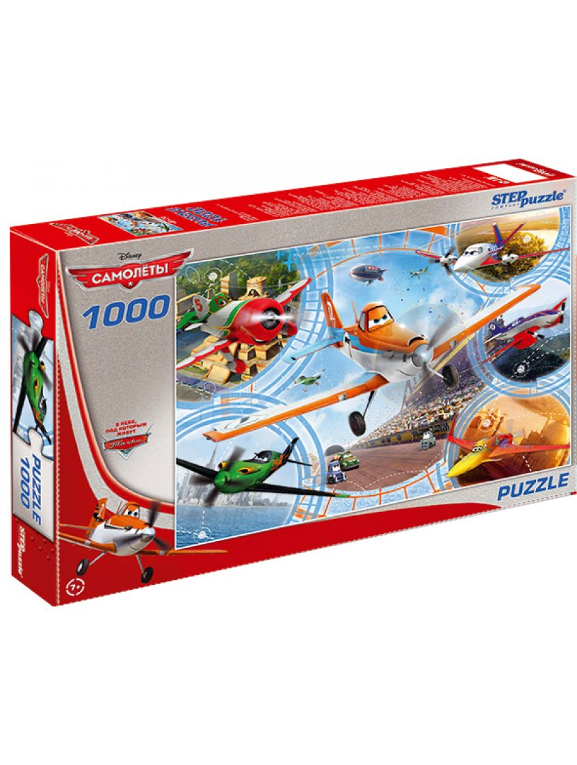 Пазл «Disney Самолёты» 1000 элементов