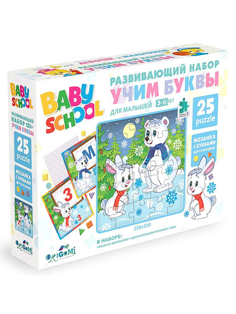 Набор «Учим буквы» Развивающий набор + пазл «Заяц и Мишка»  25 элементов