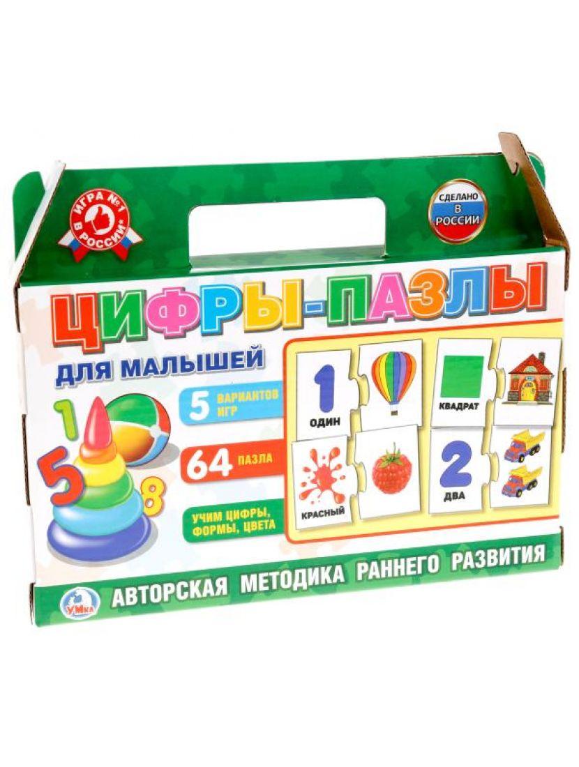 Пазл - набор «Цифры - пазлы для малышей» 64 элемента