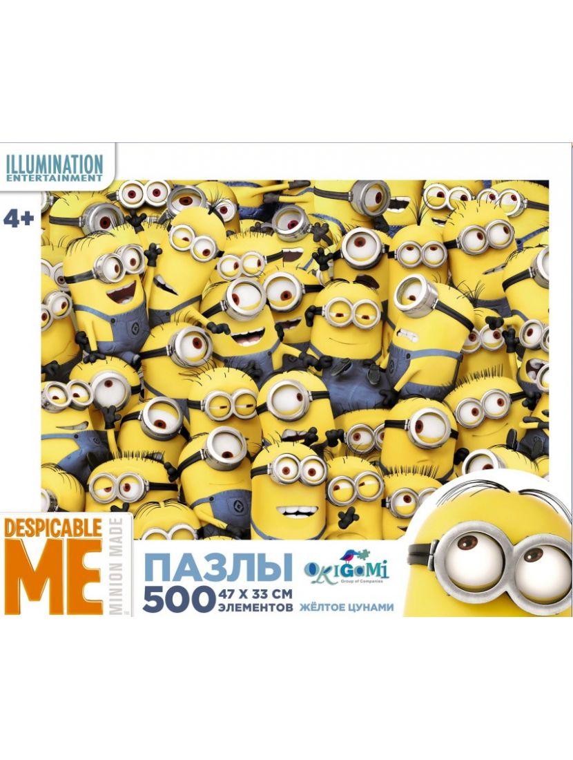 Пазл «Minions Жёлтое цунами» 500 элементов