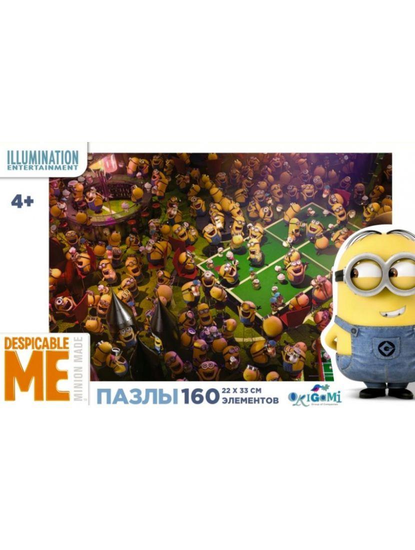 Пазл «Minions» 160 элементов