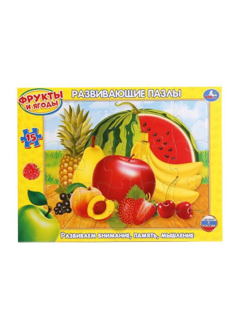 Пазл «Фрукты и ягоды» 15 элементов