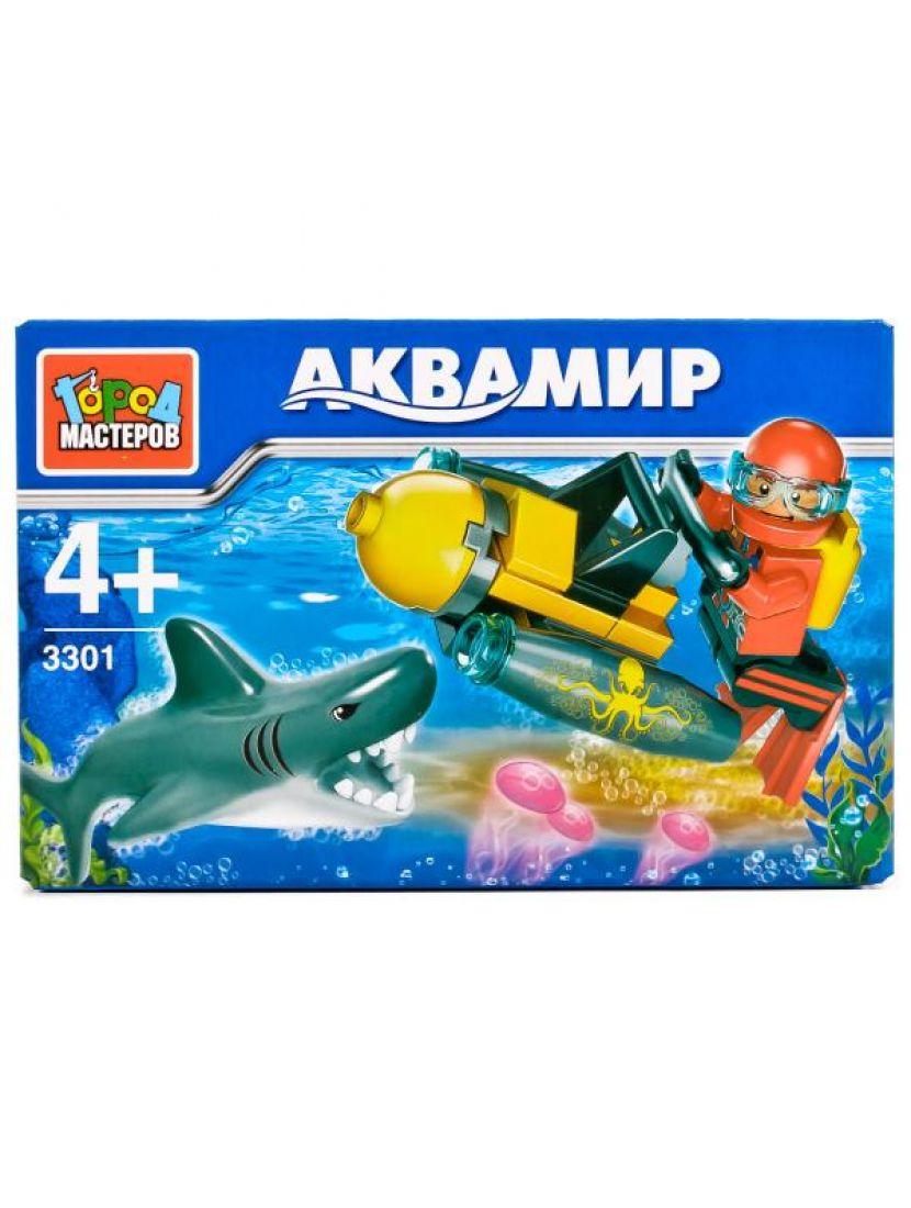 Конструктор «Аквалангист с акулой»