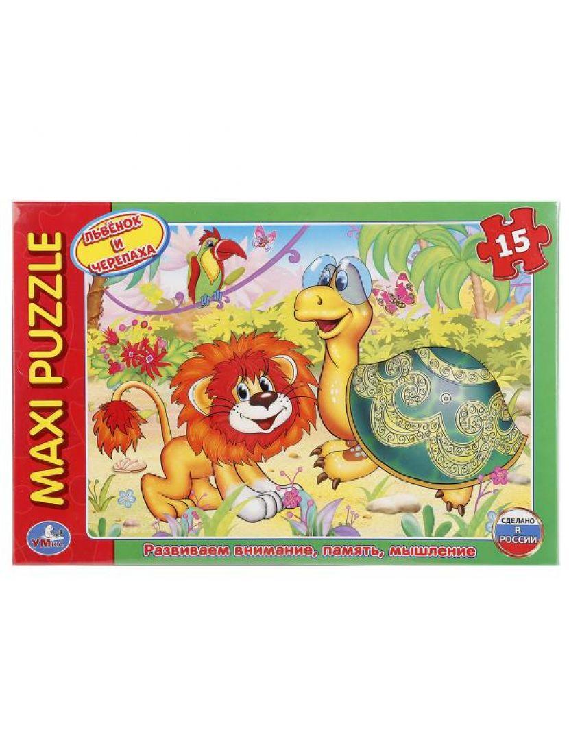 Пазл «Львенок и черепаха» 15 элементов