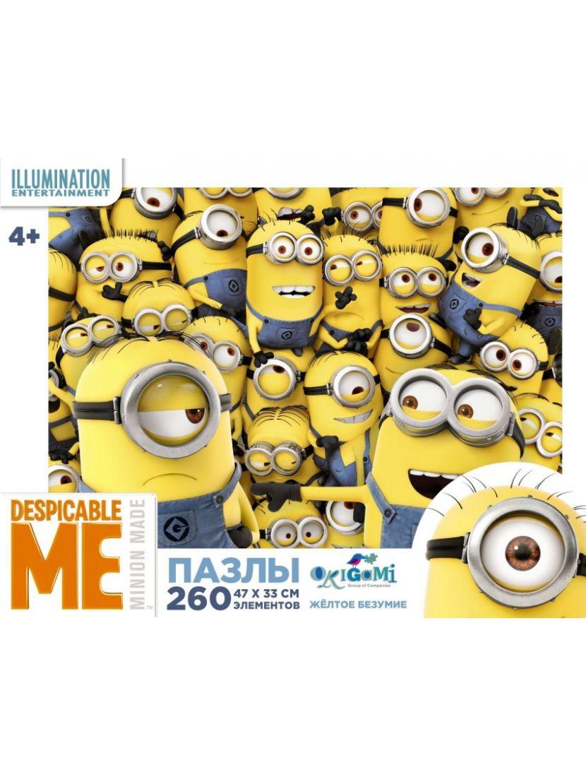 Пазл «Minions Жёлтое безумие» 260 элементов