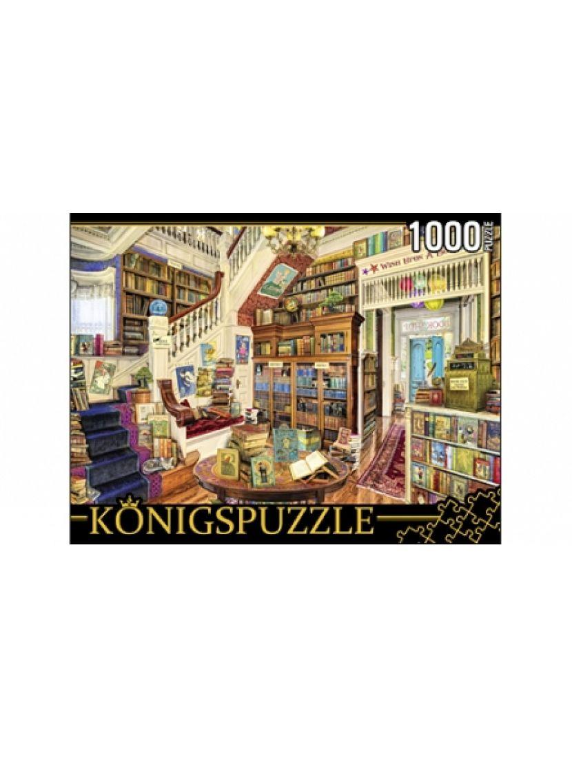 Пазл «Большая библиотека» 1000 элементов