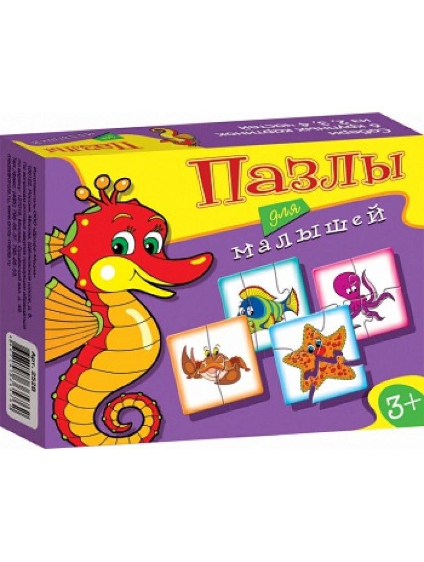 Пазл-набор 4 в 1 «Играй и собирай Пазлы для малышей» 6, 9, 12, 15 элементов