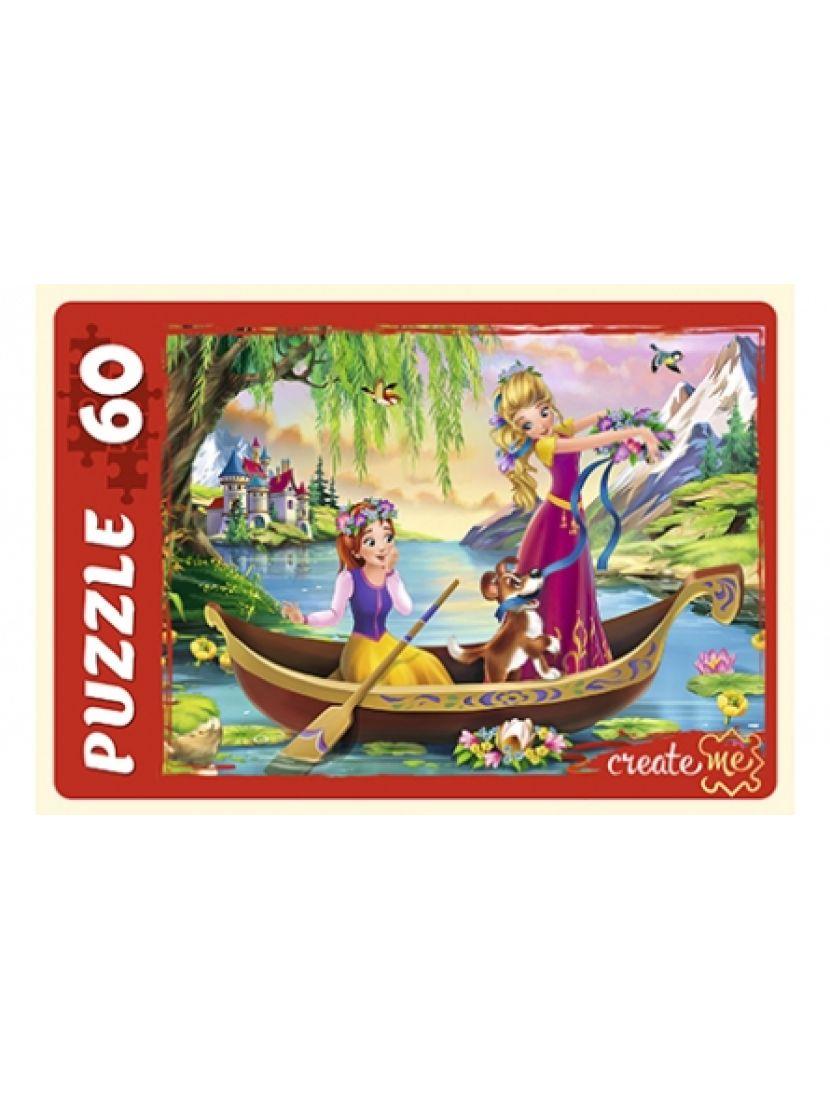 Пазл «Принцессы на озере» 60 элементов