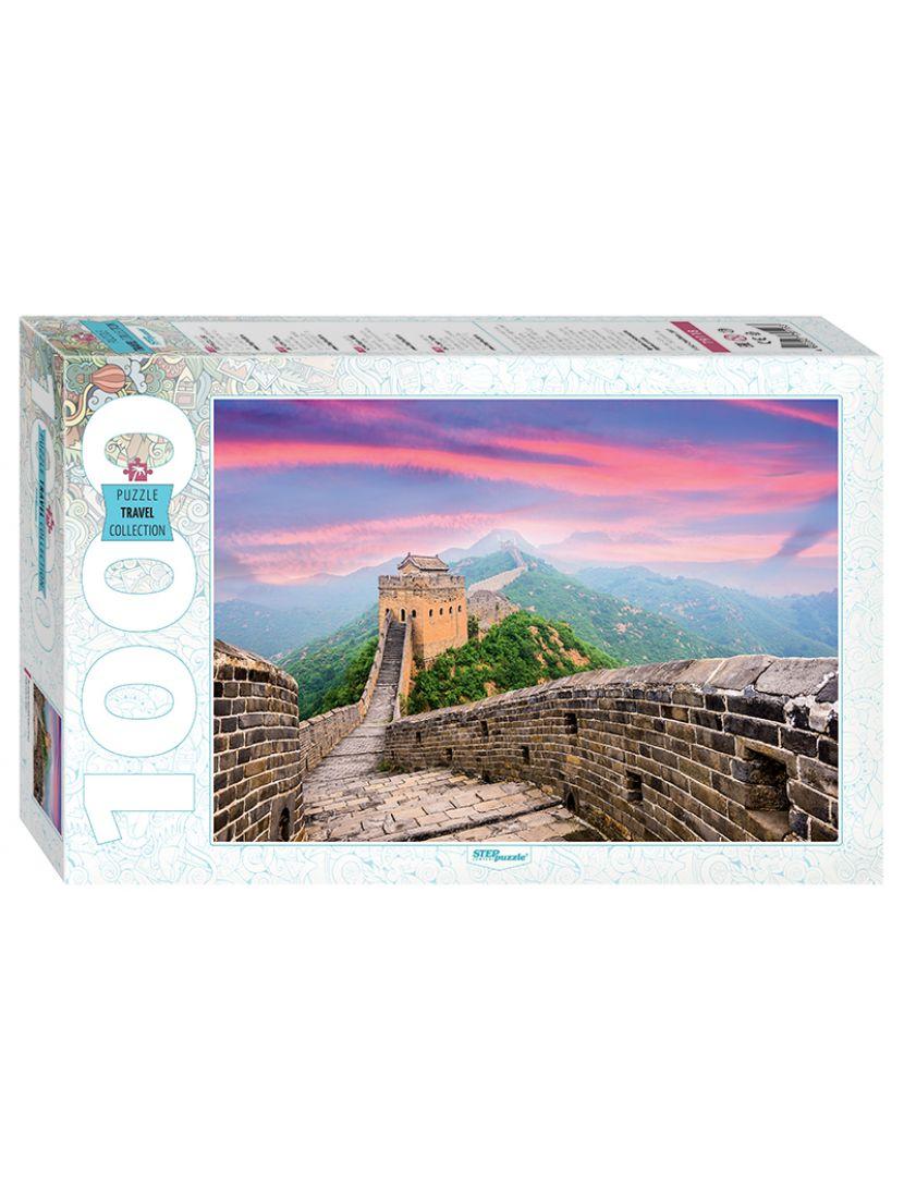Пазл «Великая Китайская стена» 1000 элементов