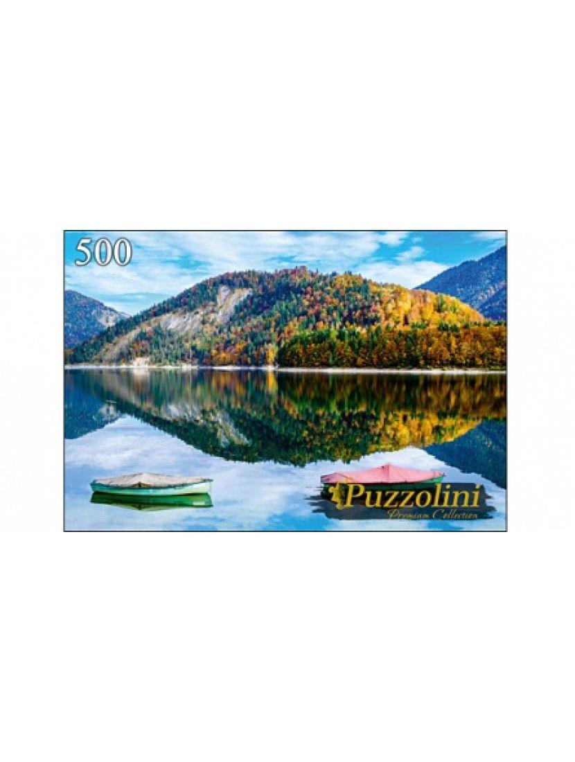Пазл «Озеро Сильвенштайн» 500 элементов