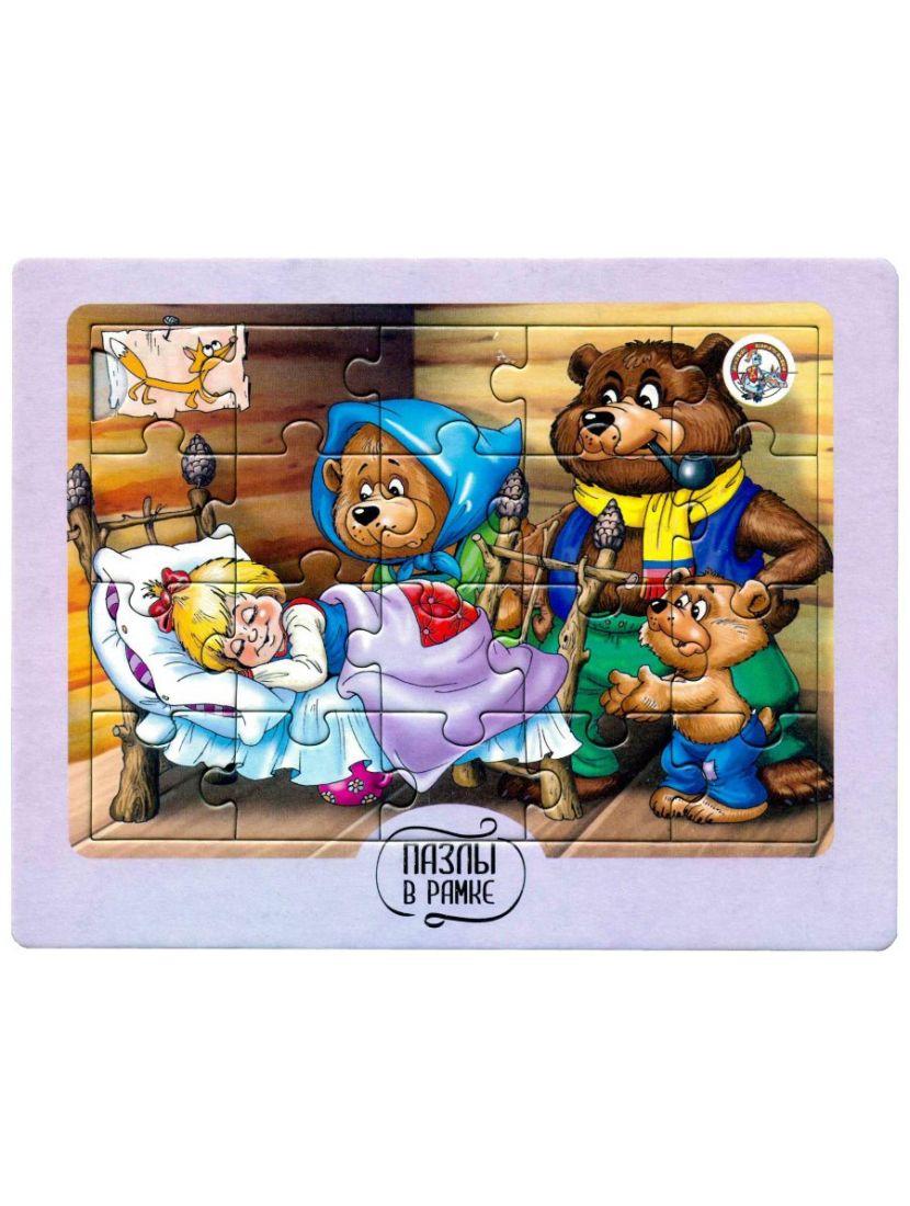 Пазл в рамке «Три медведя» 20 MAXI элементов