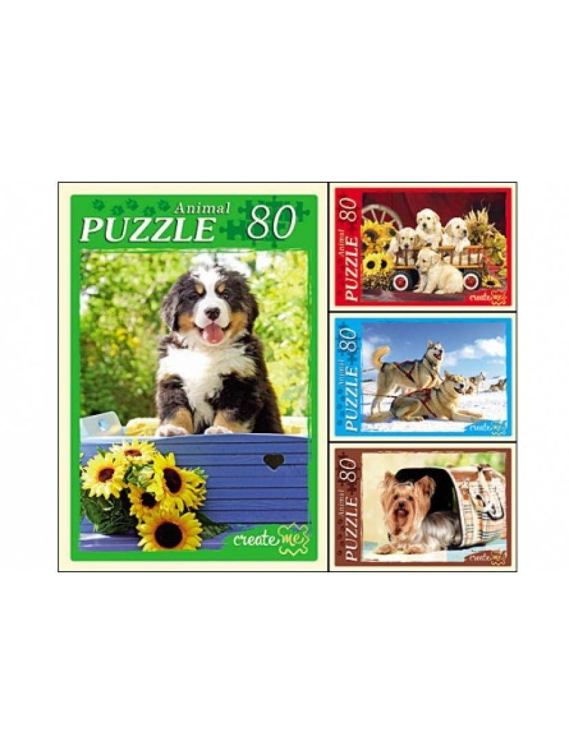 Пазл «Милые собачки» 80 элементов