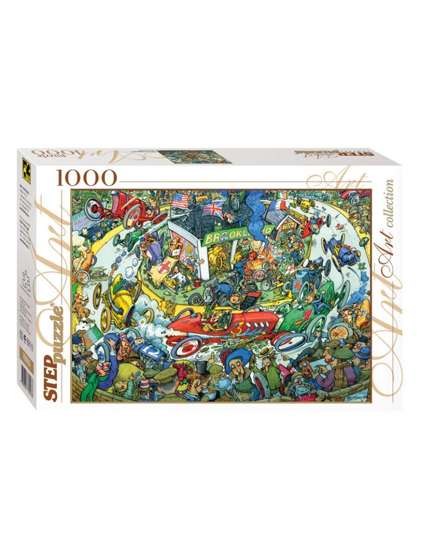 Пазл «Время передохнуть» 1000 элементов