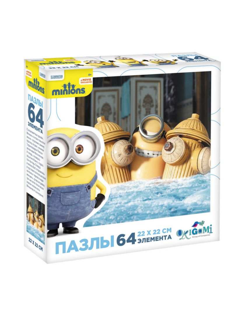 Пазл «Minions» 64 элементов