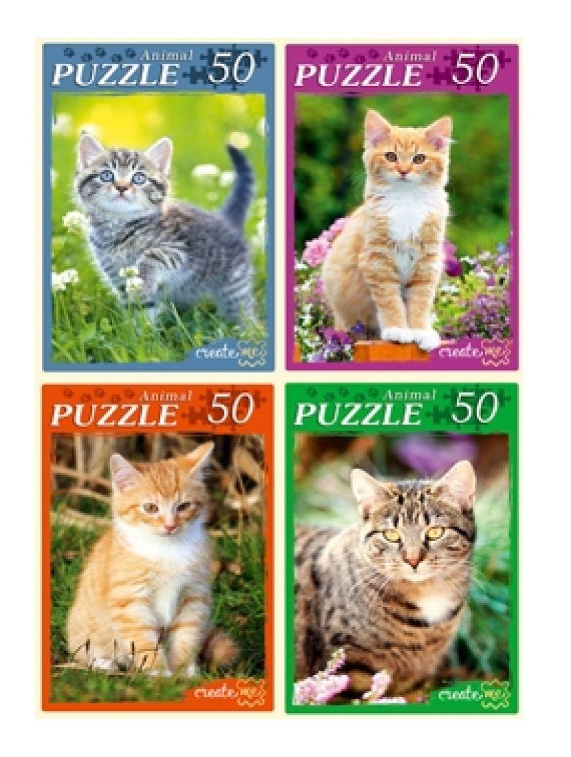 Пазл «Самые милые котята» 50 элементов
