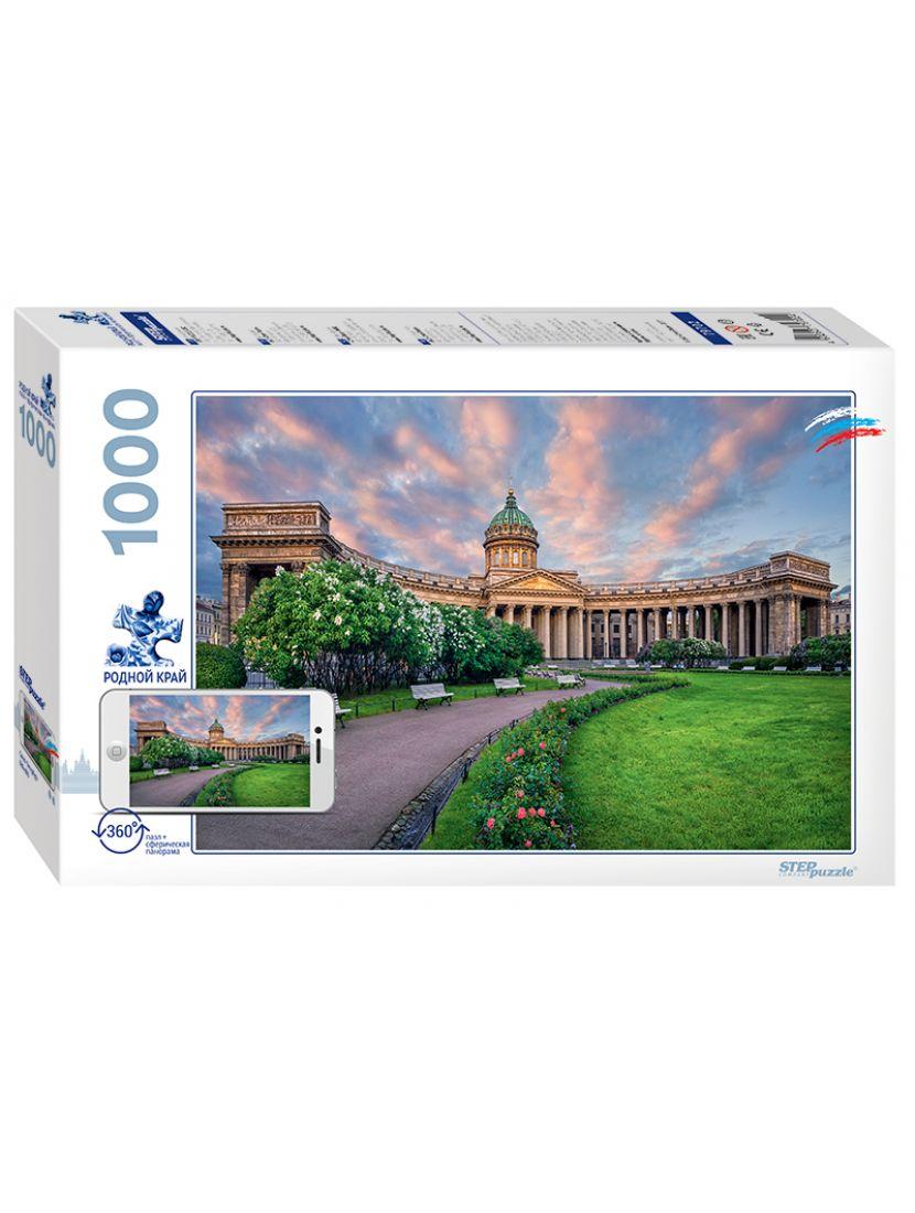 Пазл  «Санкт-Петербург» 1000 элементов