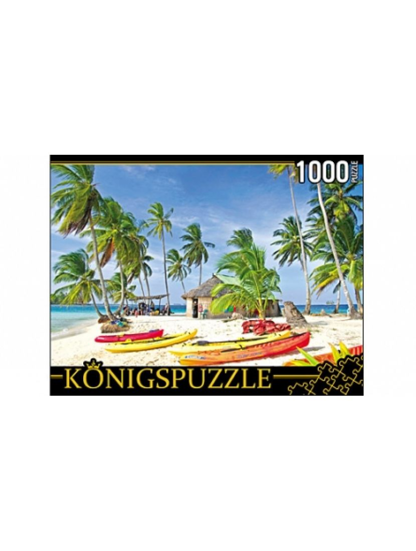 Пазл «Лодки на острове» 1000 элементов