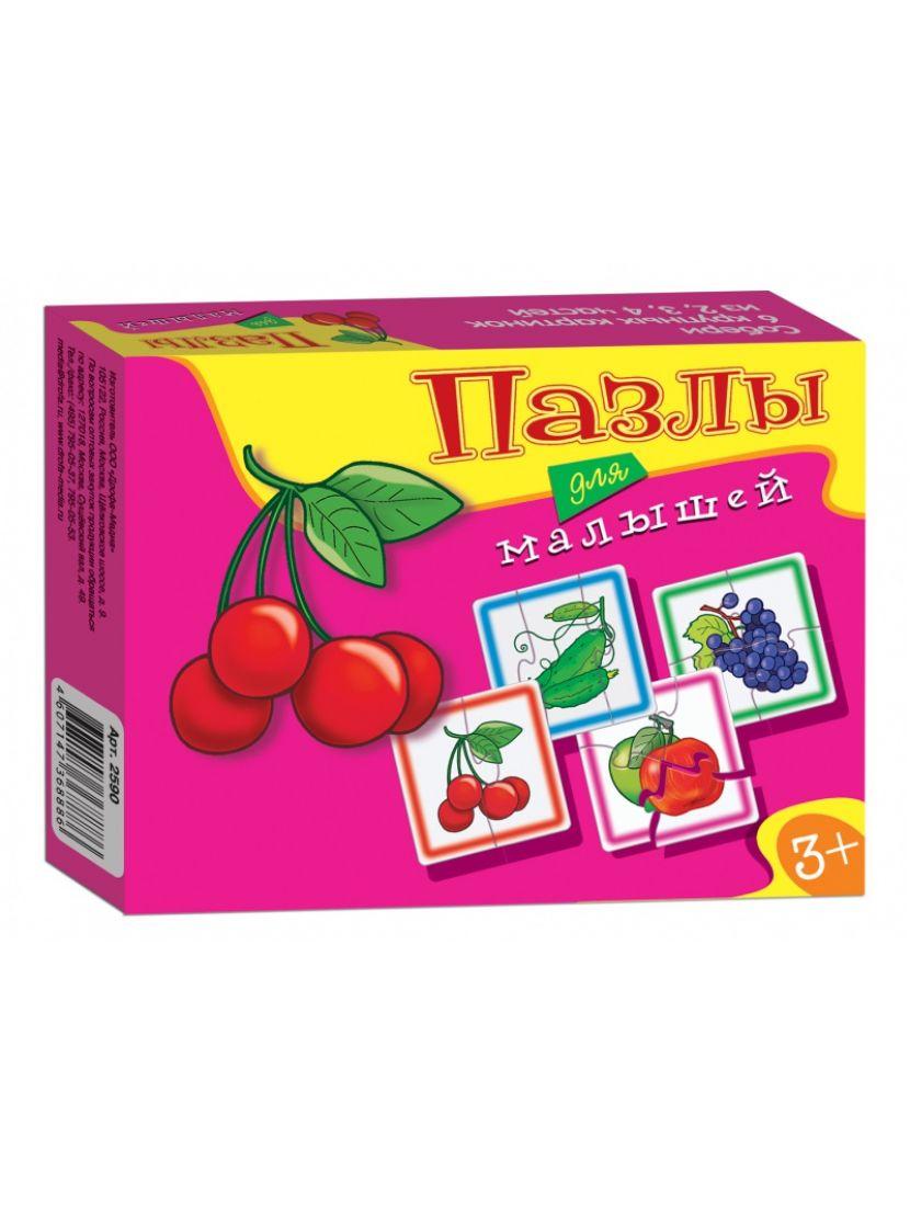 Пазл-набор 4 в 1 «Играй и собирай Пазлы для малышей 5» 6, 9, 12, 15 элементов