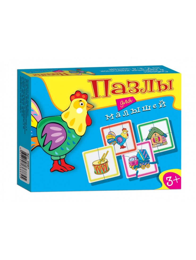 Пазл-набор 4 в 1 «Играй и собирай Пазлы для малышей 4» 6, 9, 12, 15 элементов