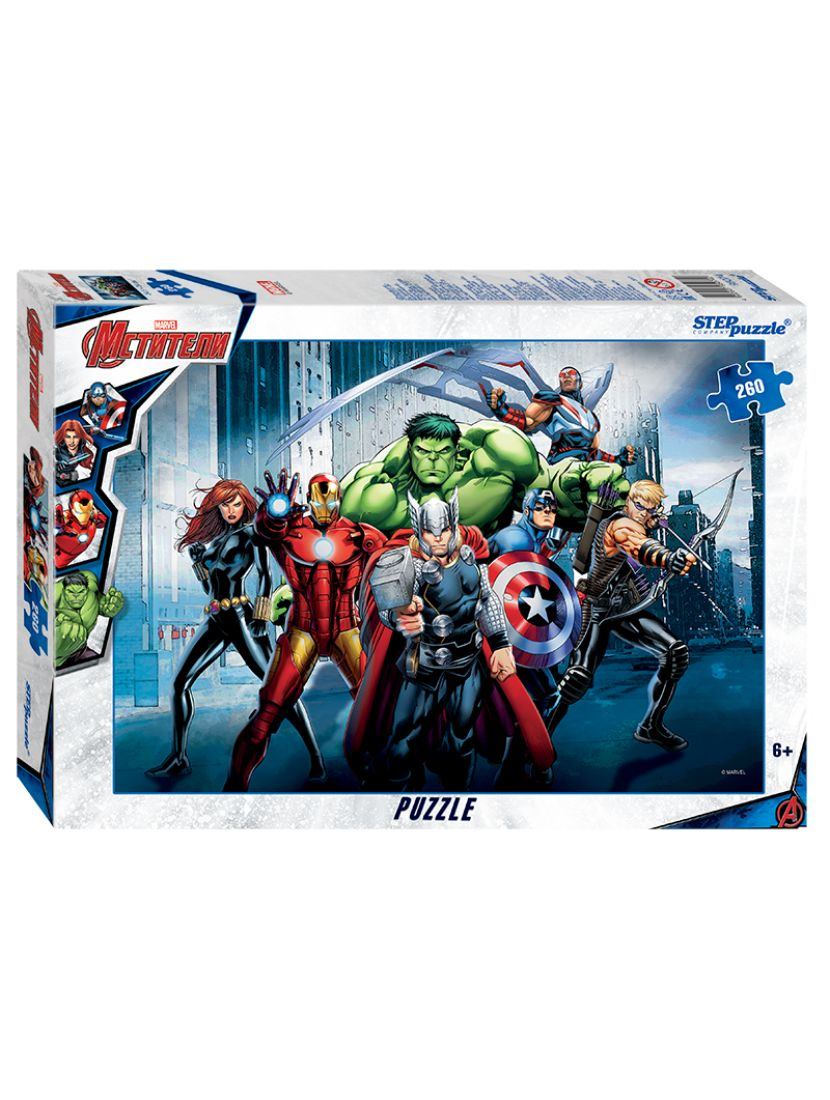Пазл  «Marvel Мстители - 3» 260 элементов